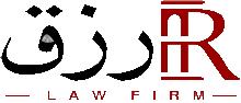 مكتب الدكتور رزق القلادي للمحاماة والاستشارات القانونية والتحكيم